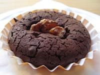 TOMTE チョコレート・フォンダンケーキ